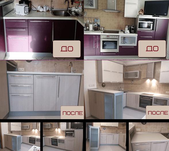 Кухня 9,5 м2
